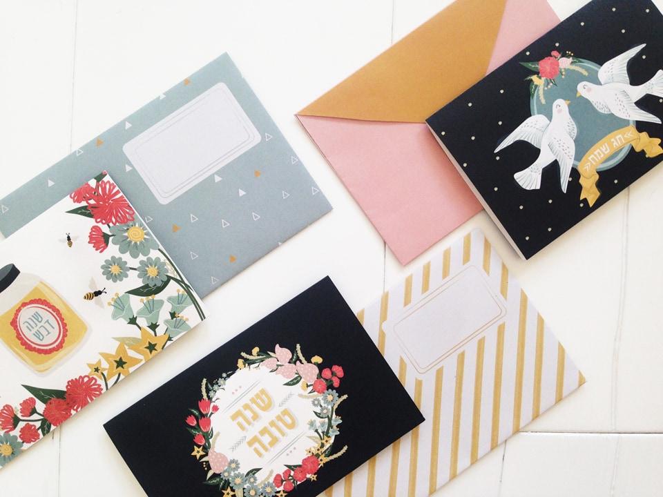 ערכת כרטיסי הברכה והמעטפות