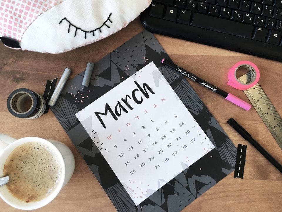 לוח חודש מרץ מתנה