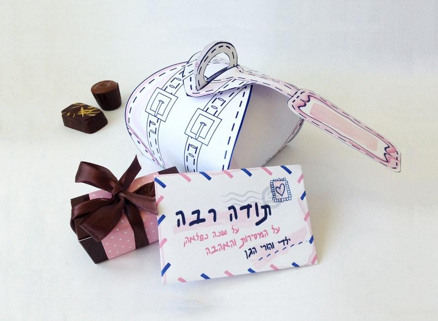 מתנות לגננות