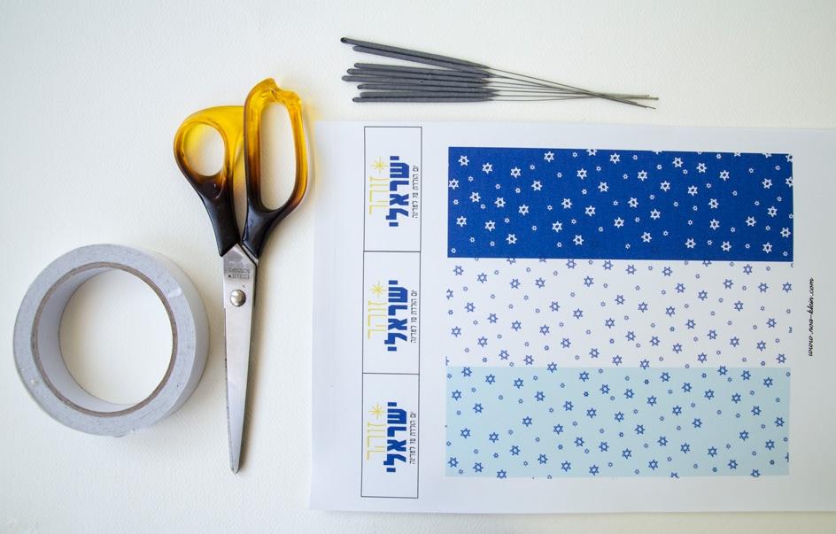 הדרכה להכנת ערכת זיקוקים לפיקניק יום העצמאות